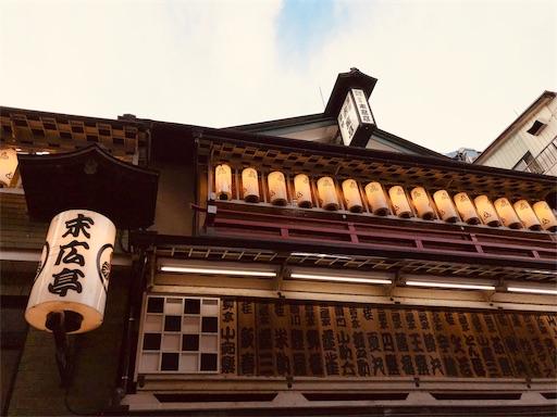 f:id:tsukimeguri:20190929175237j:image