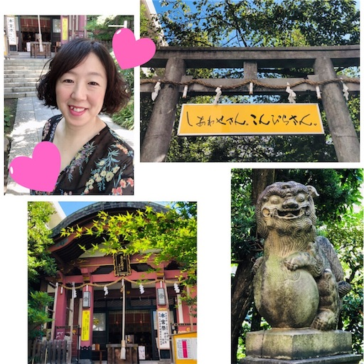 f:id:tsukimeguri:20191005172820j:image
