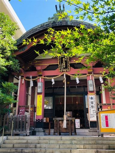 f:id:tsukimeguri:20191005173335j:image