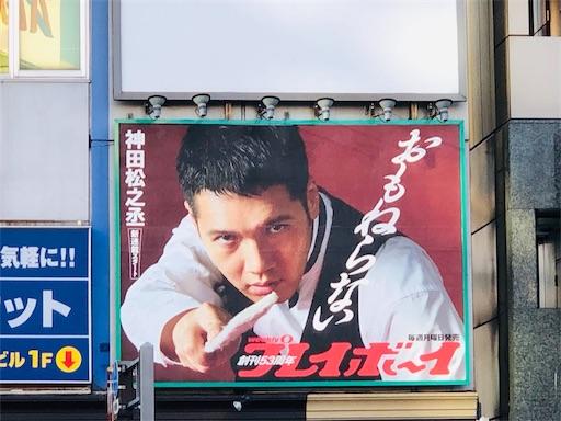 f:id:tsukimeguri:20191005174245j:image