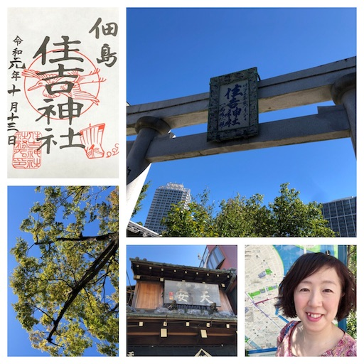 f:id:tsukimeguri:20191013195303j:image