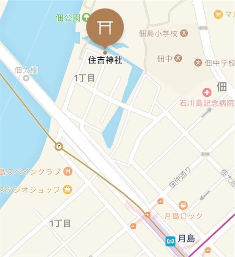 f:id:tsukimeguri:20191013195924j:image