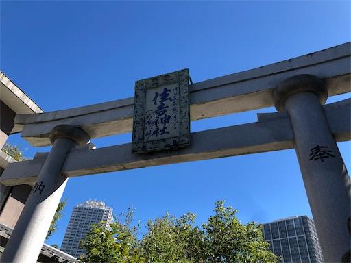 f:id:tsukimeguri:20191013200836j:image