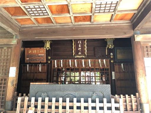f:id:tsukimeguri:20191013201704j:image