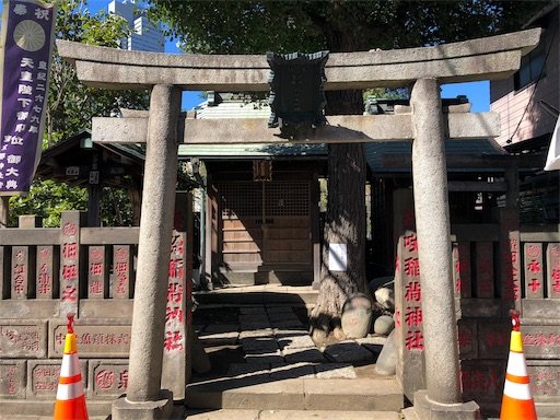 f:id:tsukimeguri:20191013204908j:image