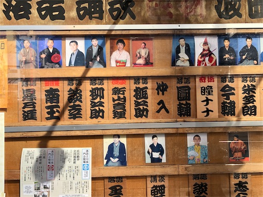 f:id:tsukimeguri:20191015193339j:image