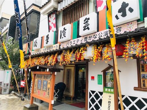 f:id:tsukimeguri:20191022212617j:image
