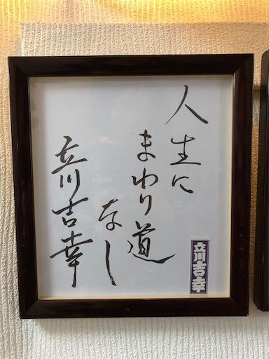 f:id:tsukimeguri:20191022213430j:image