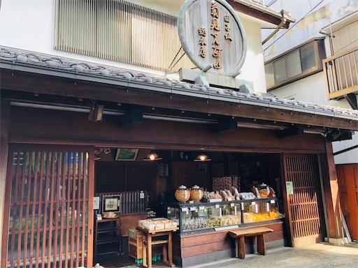f:id:tsukimeguri:20191102205846j:image