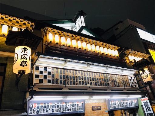 f:id:tsukimeguri:20191104195626j:image