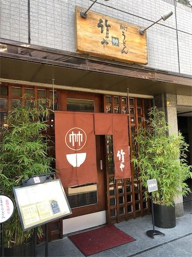 f:id:tsukimeguri:20191109194411j:image