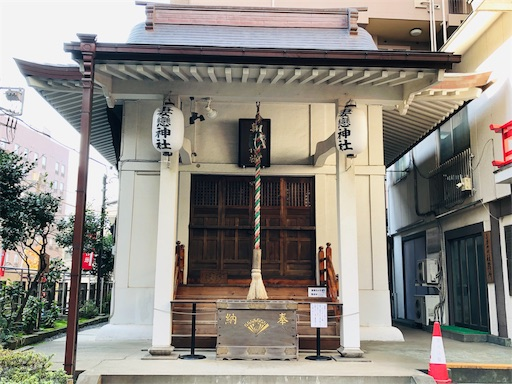 f:id:tsukimeguri:20191109195745j:image