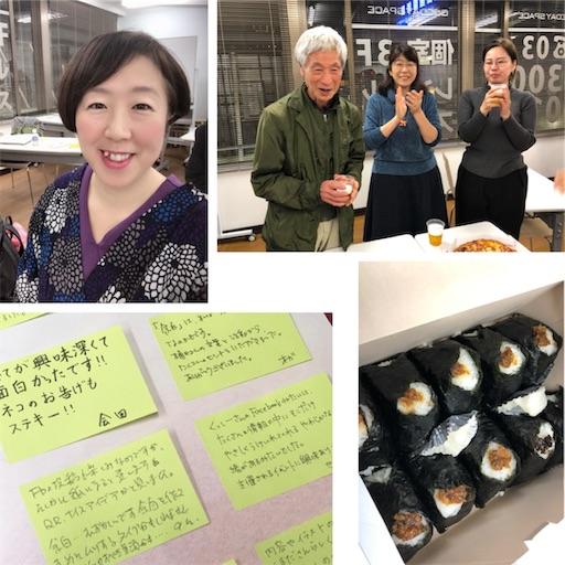 f:id:tsukimeguri:20191114004412j:image
