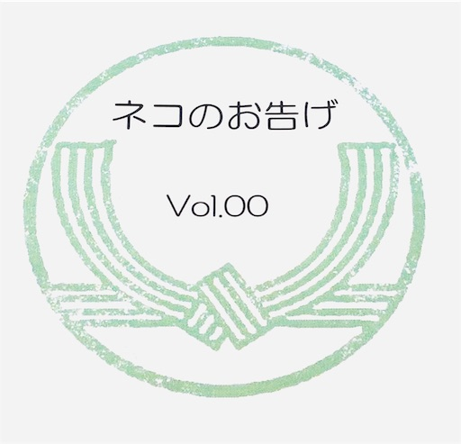 f:id:tsukimeguri:20191114004601j:image