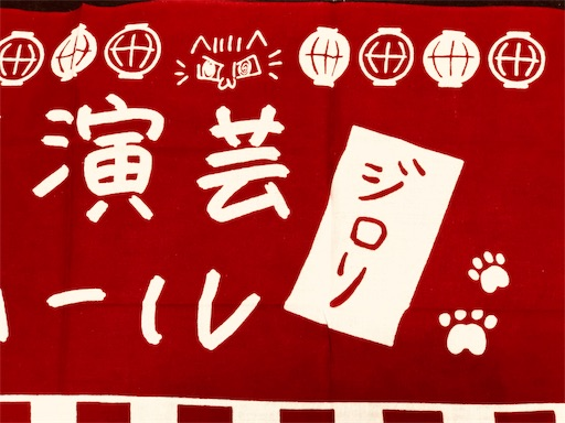 f:id:tsukimeguri:20191117081928j:image