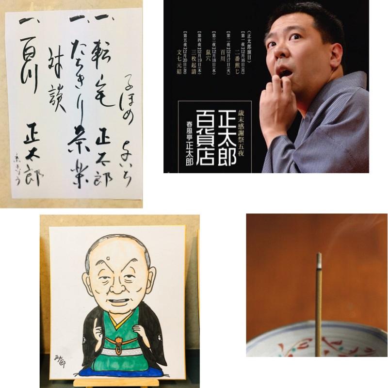 f:id:tsukimeguri:20191218160618j:plain
