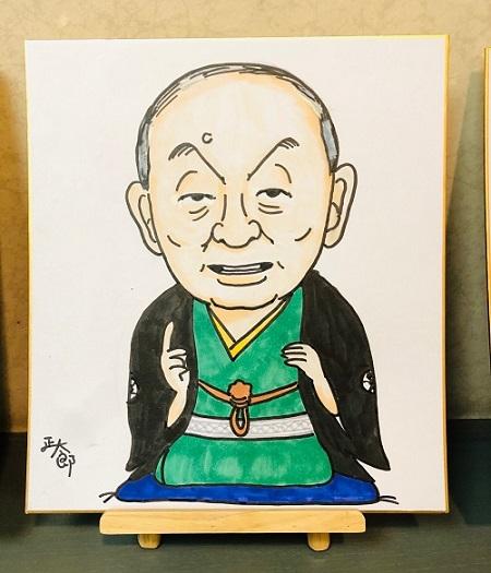 f:id:tsukimeguri:20191218164713j:plain
