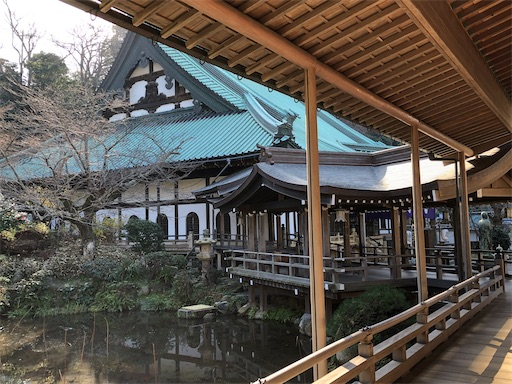 f:id:tsukimeguri:20200103161138j:image
