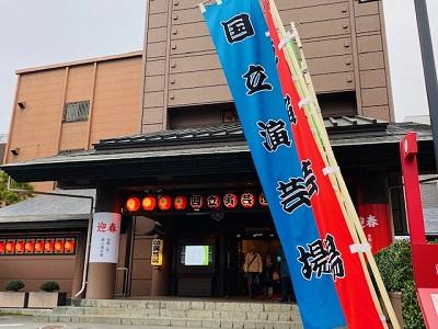 f:id:tsukimeguri:20200120171912j:plain