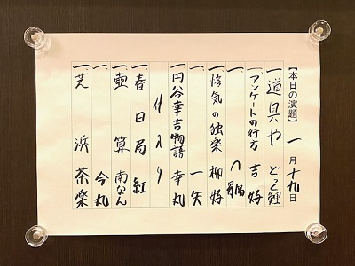 f:id:tsukimeguri:20200120172859j:plain