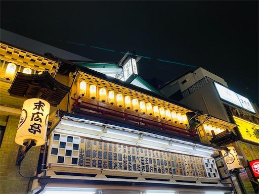 f:id:tsukimeguri:20200125235852j:image