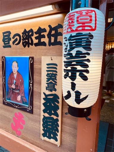 f:id:tsukimeguri:20200202072746j:image