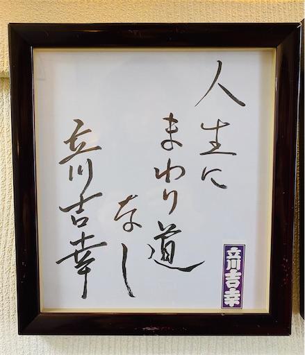 f:id:tsukimeguri:20200202073033j:image