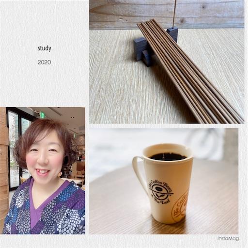 f:id:tsukimeguri:20200228210804j:image