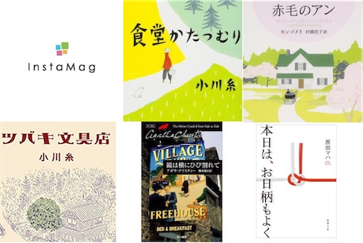 f:id:tsukimeguri:20200319074051j:image