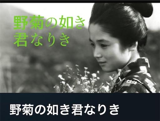 f:id:tsukimeguri:20200405154342j:image