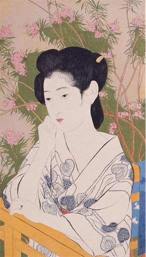 f:id:tsukimeguri:20200415230533j:image