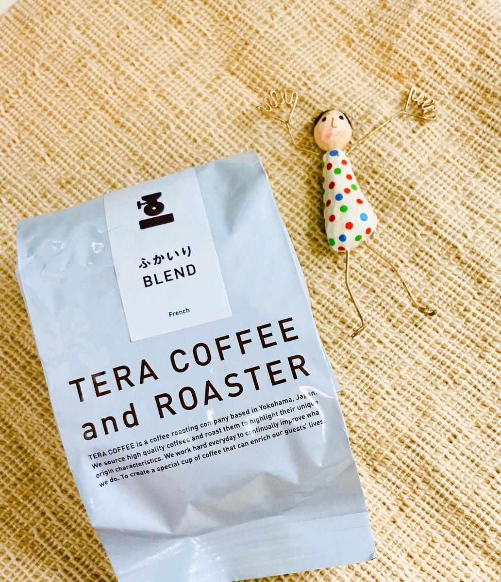 teracoffee,大倉山,コーヒー好きさんと繋がりたい,カフェめぐり