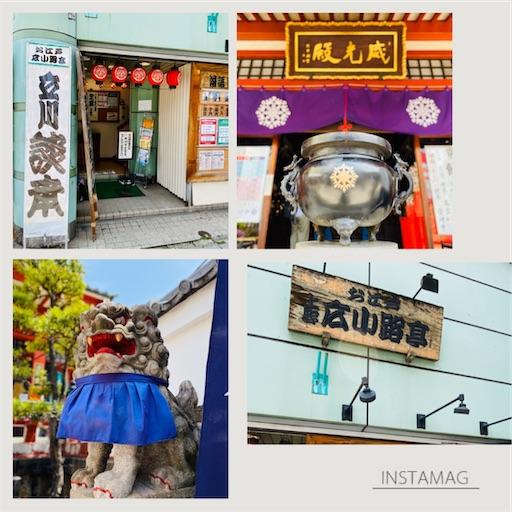 f:id:tsukimeguri:20200607201014j:image