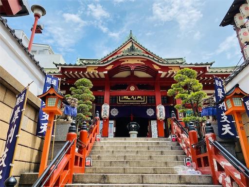 f:id:tsukimeguri:20200607201847j:image