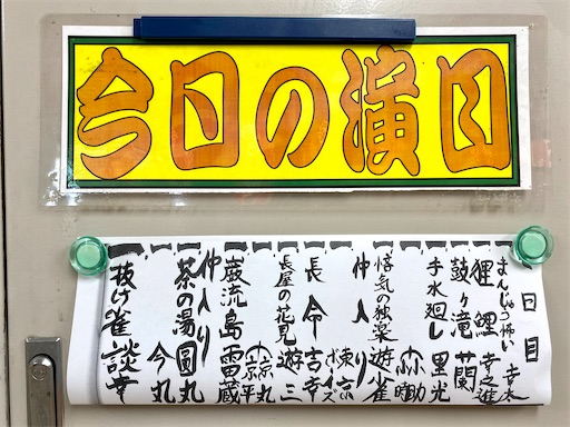 f:id:tsukimeguri:20200607210542j:image