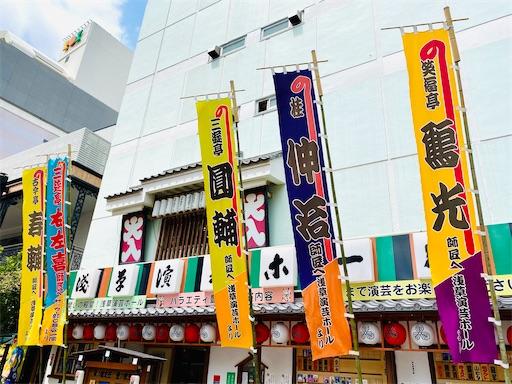 f:id:tsukimeguri:20200608175059j:image