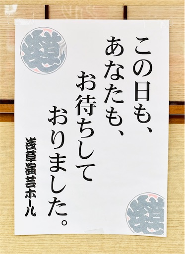 f:id:tsukimeguri:20200608180934j:image