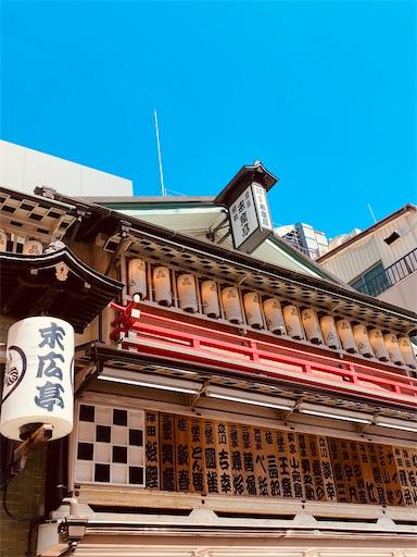 f:id:tsukimeguri:20200702224838j:image