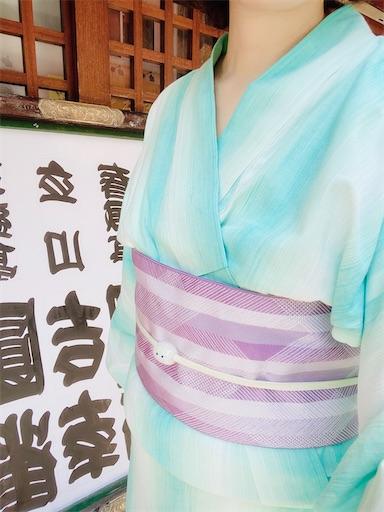 f:id:tsukimeguri:20200702225023j:image