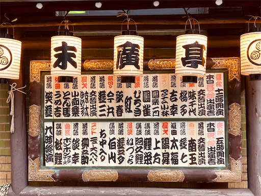 f:id:tsukimeguri:20200706201630j:image