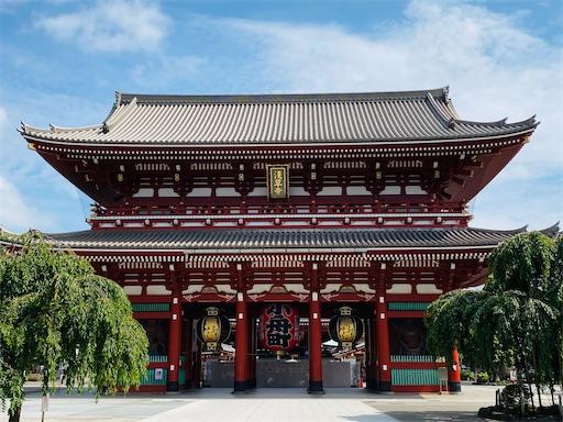 f:id:tsukimeguri:20200804101255j:image