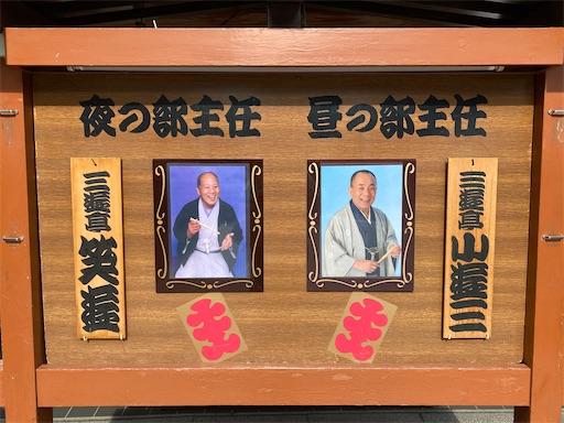 f:id:tsukimeguri:20200804101631j:image