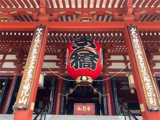 f:id:tsukimeguri:20200804102117j:image