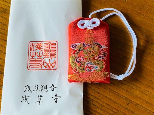 f:id:tsukimeguri:20200804102705j:image