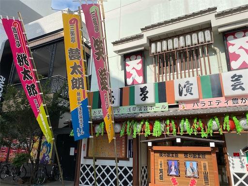 f:id:tsukimeguri:20200804102937j:image