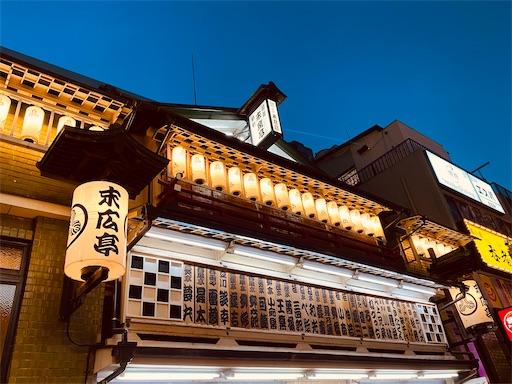 f:id:tsukimeguri:20200820224813j:image