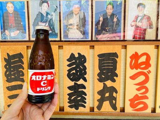 f:id:tsukimeguri:20200830214441j:image