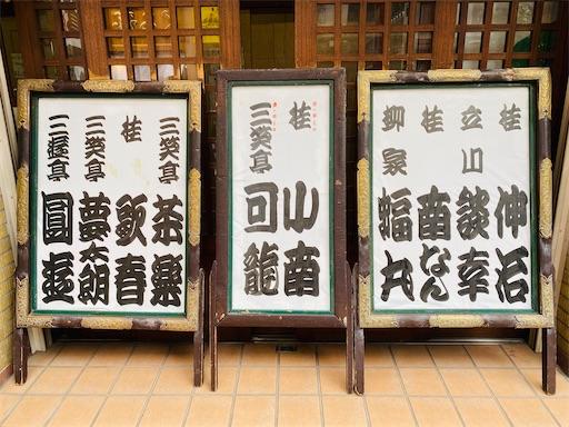 f:id:tsukimeguri:20200929212154j:image