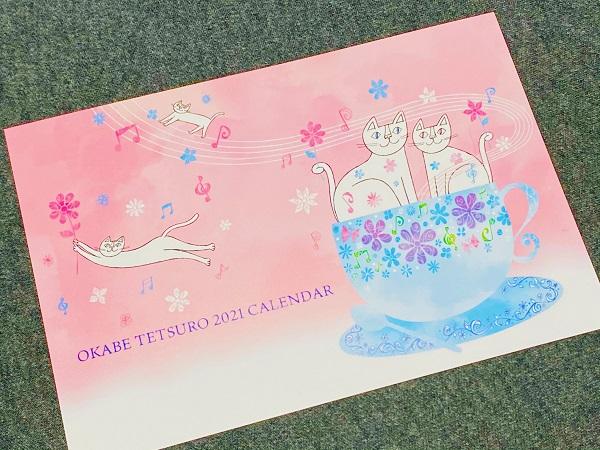 f:id:tsukimeguri:20201012165542j:plain