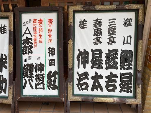 f:id:tsukimeguri:20201020192022j:image